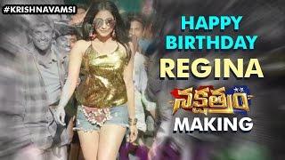 Nakshatram Movie Team Wishes Regina a Very Happy Birthday | Nakshatram Movie Making | Krishna Vamsi