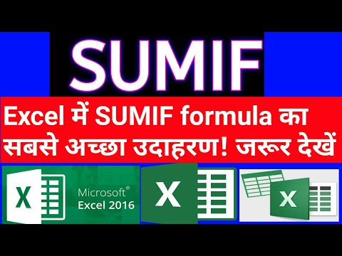 SUMIF excel best example must watch