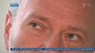 Крупный оператор «Натали Турс» заявляет о проблемах