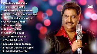 Best Romantic Song   Vol.1   Kumar Sanu   Udit Narayan   Alka Yagnik
