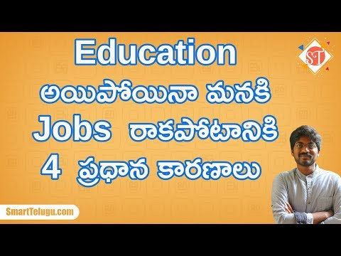 4 Reasons for Un-Employment after our Education | Students Job poblems