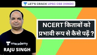 How to read NCERT effectively? | UPSC CSE 2020/2021 Hindi | Raju Singh