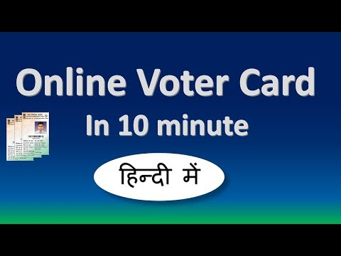 [Hindi]How to: APPLY VOTER CARD || Online voter-ID