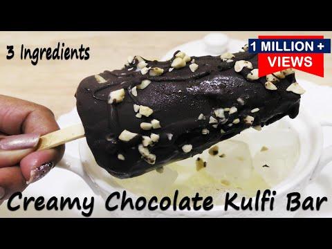 बिना क्रीम सिर्फ 3 चीज़ो से बनाये चोकोबार कुल्फीजो मुँह में जाते ही घुल जाये-Chocolate kulfi IceCream