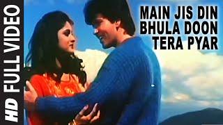 Main Jis Din Bhula Doon Tera Pyar Full Song | Police Public | Poonam Dhillon