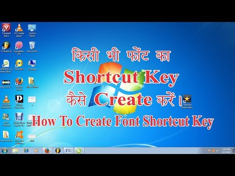 How to Change font in Microsoft Word Using with Shortcut key in hindi