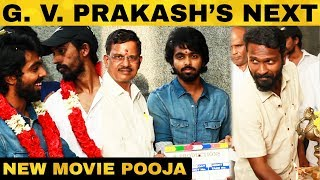GV Prakash Kumar New Movie Pooja | Vetri Maaran | Kalaippuli S Thanu | K Productions
