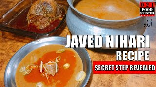 Javed Nihari Recipe By Food Scientist جاوید نہاری ریسیپی