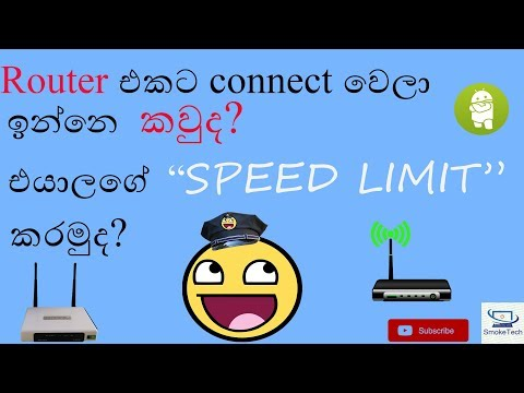 Smoketech lk : How To Know who Is Using My Wifi Of My Wifi Router|How To Block Devices