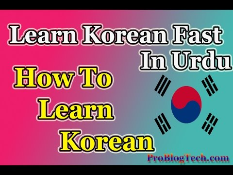 Learn Korean Language in Urdu Lesson No 4 Learn Korean Free