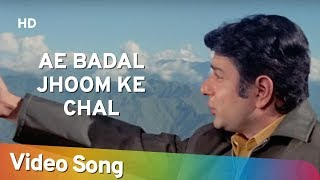 Ae Badal Jhoom Ke Chal | Nadaan (1971) | Navin Nischol | Popular Mukesh Song
