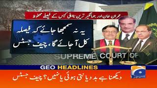 Geo Headlines - 10 PM - 14 November 2017