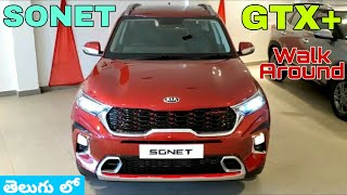 Kia Sonet GTX+ Walkaround in Telugu | Kia Sonet GTX+ Variant Features, Interiors, Price in Telugu