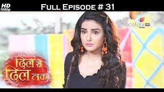 Dil Se Dil Tak - 13th March 2017 - दिल से दिल तक - Full Episode (HD)