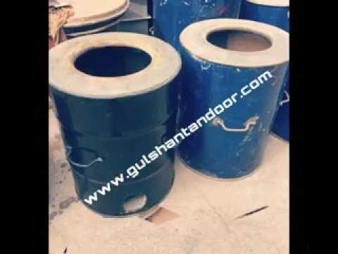 Drum tandoor gulshan tandoor