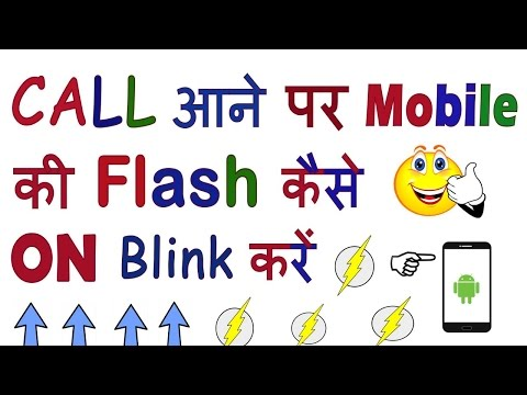 How To Blink Flash With Incoming Call In Android?