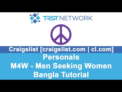 Craigslist M4W Bangla Tutorial | Mail Pass | Mail Inbox | M4W Reply Tips & Tricks