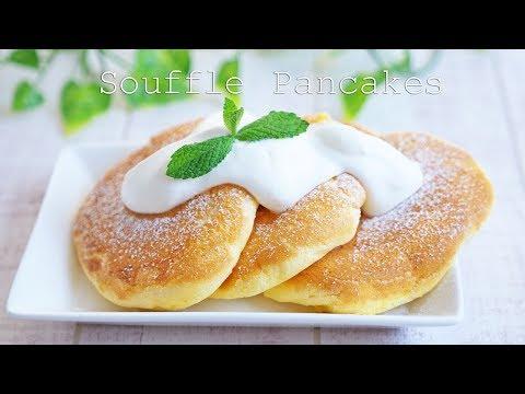 【幸せの】Souffle Pancakes ~ 材料6つ!ふわふわしゅわしゅわのスフレパンケーキの作り方 【料理レシピはParty Kitchen🎉】