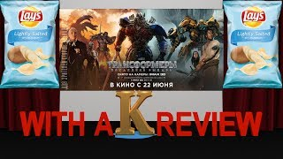 Transformers The Last Knight Movie by  WAK Review