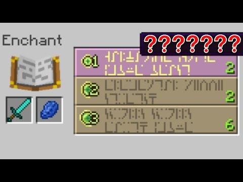 ENCHANTED DIAMOND SWORD in Minecraft Pocket Edition (Lifeboat Survival Games)