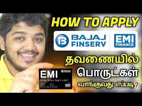 தவணையில் Bajaj EMI இல் பொருட்கள் வாங்குவது எப்படி How to Apply Bajaj EMI Card - Wisdom Technical