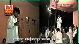 Haryanvi Rangi - Khelan Gaya Sikar | Maina Hit Ragni Vol 14