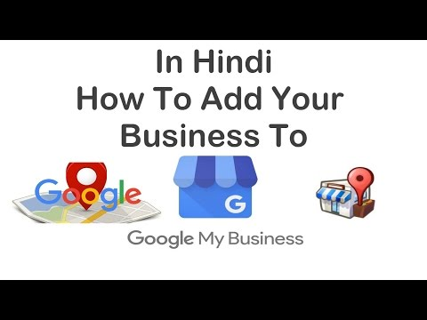 Google myBusiness ! How to Add My Address/Place/Location/Business on Google Maps Easily
