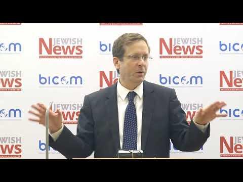 Isaac Herzog Keynote - UK Israel Conference 2017