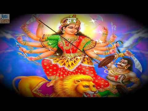 Mantra To Remove Bad Luck & Bad Dreams - Durga Mantra (दुर्गति दुःस्वप्न नाशक दुर्गा मंत्र)