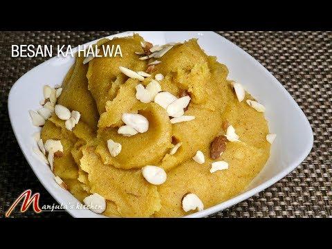 Besan Ka Halwa (Sweet Indian dessert) by Manjula