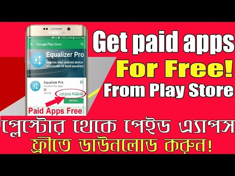 How to get paid apps for free on Android from playstore In legal way