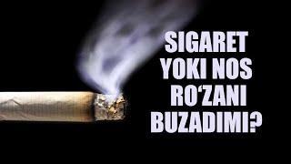 """Savol-javob: """"sigaret Yoki Nos Chekish Ro'zani Buzadimi?"""" (shayx Sodiq Samarqandiy)"""