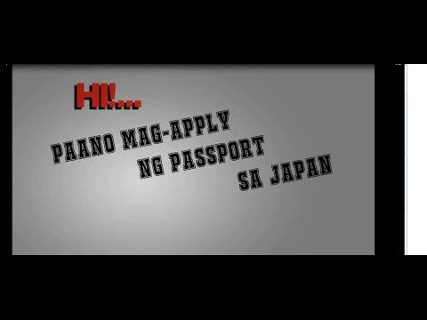 How to renew passport in Japan(ENGLISH SUBS)