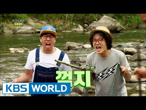 The Human Condition Season 2   인간의 조건 시즌 3: Who Knows How to Fish? (2015.08.12)