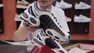 c5dc98f19f Unboxing Sneakers Nike Air Max Tailwind IV Metro Grey AQ2567-001 |  Freesneak Shop