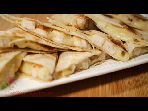 চিকেন কেস্যাদিয়্যা || Chicken Quesadilla || Easy Quesadilla Recipe