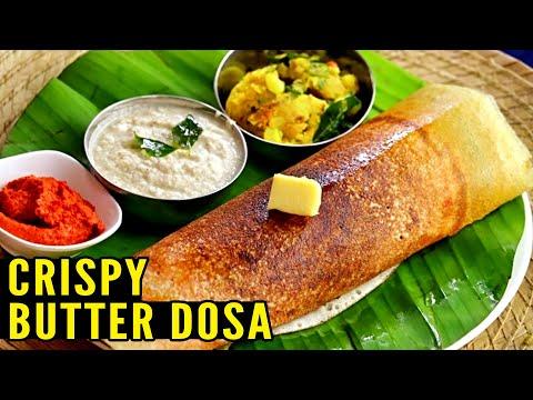 How To Make Crispy Dosa Batter ||  How to make Dosa | Crispy Dosa Recipe | Dosa Batter Recipe |