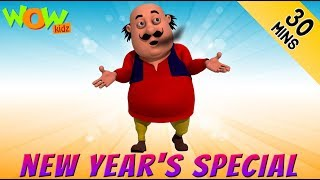 Motu Paltu | New Years special | 30 Min compilation | Wow Kidz | #2