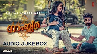 The Gambler Malayalam Movie | Audio Jukebox | Manikandan Ayyappa | Anson Paul | Tom Emmatty
