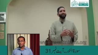 Love and Dating in Islam | Omar Suleiman