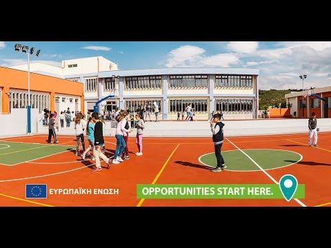 EU-funded project: construction of schools in Greece's Attica region