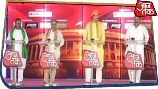 Darbhanga से ख़ास एपिसोड | Gopalji Thakur vs Kirti Azad - किसका साथ देगी दरभंगा की जनता? | Rajtilak