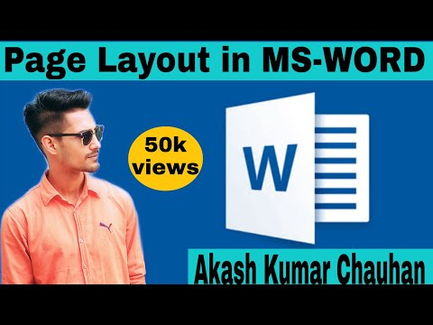page layout in ms word ( HINDI )