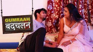 भूखी भाभी - Bhookhi Bhabhi - Episode 78 - Play Digital India