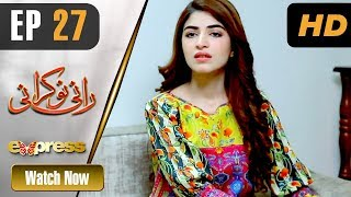 Pakistani Drama | Rani Nokrani - Episode 27 | Express TV Dramas | Kinza Hashmi, Imran Ashraf