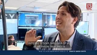 האקרים | מלחמת המחשב הראשונה | חדשות 13