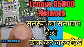 Lenovo A2020a40 No Network