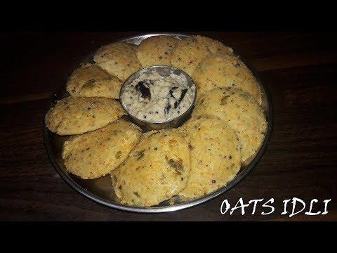 OATS IDLI RECIPE | OATS SERIES | RECIPE NO. 4 | AARTI'S KITCHEN