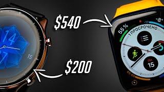 Наконец-то появилась достойная замена Apple Watch для iOS и Android? Обзор Amazfit GTR 2 Classic!