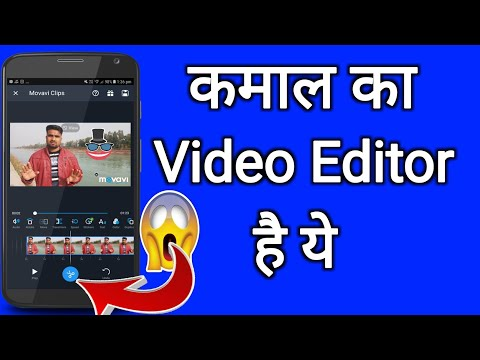 Best And Easy Video Editor For Android And ios Movavi Clip Video editor || by technical boss